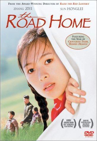 la strada verso casa