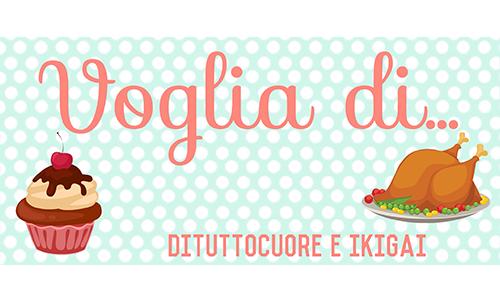 voglia_di_pagina