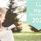 2020 Ikigai Book Challenge - Regolamento